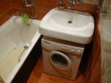 Раковина кувшинка: выбор и установка над стиральной машиной